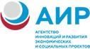 Агентство инноваций и развития экономических и социальных проектов