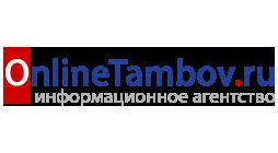 Информационное агентство «OnlineTambov.ru»