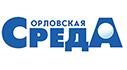 Орловская СРЕДА