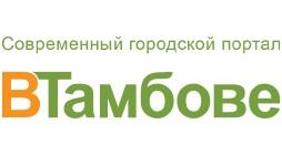 ВТамбове.ру