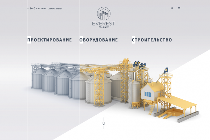 Корпоративный сайт Everest company