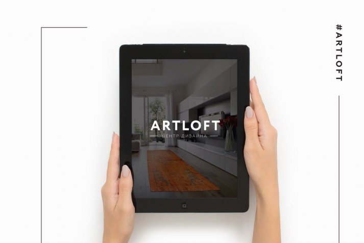 Центр Дизайна ARTLOFT