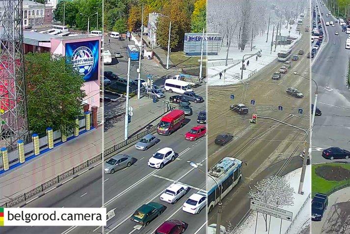 Belgorod.Camera