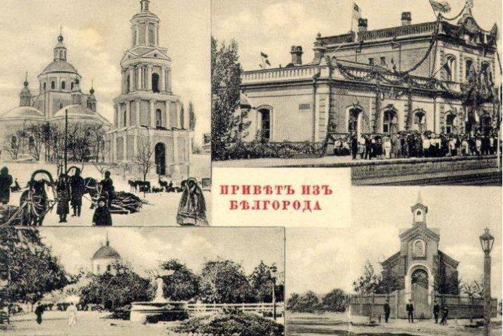 """Сообщество в Фейсбук  """" Белгород Сейчас"""""""