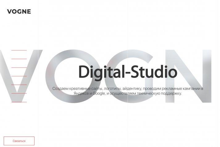 Корпоративный сайт веб-студии Vogne