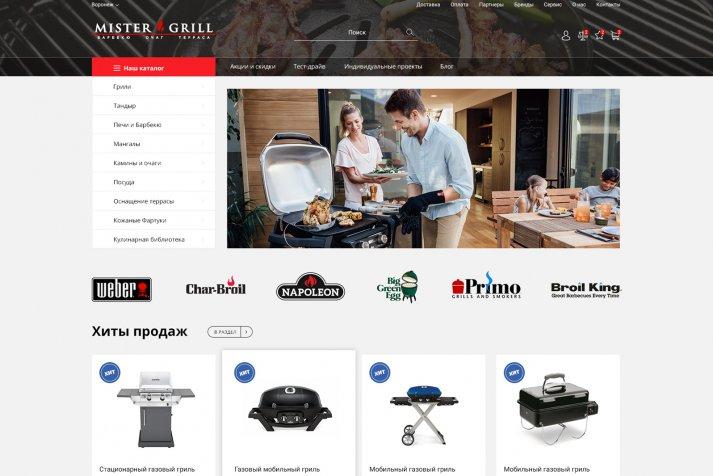 Интернет-магазин Mister Grill